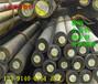 AISI6150材料密度是多少_AISI6150、含有什么化学成分?
