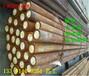 UNSG10530是属于哪个牌号、UNSG10530相当国标什么材质、江西