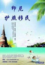 广东人可以注册的海外离岸公司有那些?英国公司,新加坡公司,塞舌尔公司,BVI公司