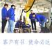 安徽斯塔克机器人3d激光切割机钣金切割必备