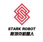 安徽斯塔克机器人有限公司
