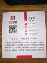 打字复印店需要办印刷经营许可证