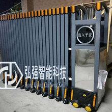 廣州增城伸縮門廠家,增城電動門定做,增城伸縮閘價格圖片