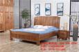 四川木言木语中式简约实木双人床全实木双人床支持定制