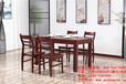 西安木言木語實木中式餐桌黃菠蘿木家具廠家直銷