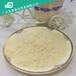 美国金山杏仁粉11.34KG马卡龙用烘焙原料