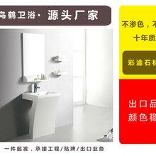 人造石欧式创意�I地7字型立柱盆阳台落地式简约洗手⌒台一体式图片