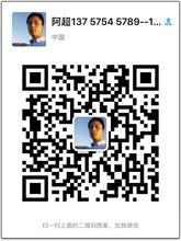 微信管理系統用企信網絡工作手機