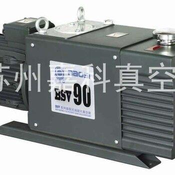 宁波鲍斯BSV90真空泵