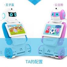 晓曼小曼智能机器人儿童早教机视频语音陪伴对话家教育英语学习机图片