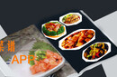 菜譜APP點餐已成為常態-中杰科技圖片