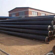 丽江哪里生产的地埋保温钢管便宜-$(新闻资讯、)图片