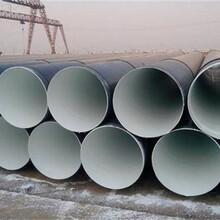 清远加强级3pe防螺旋钢管厂家-新闻报道图片