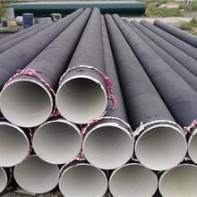 乐山输水用tpep防腐钢管特点厂家-新闻报道图片