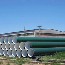珠海环氧煤沥青防腐钢管的好处-厂家-新闻推荐图片