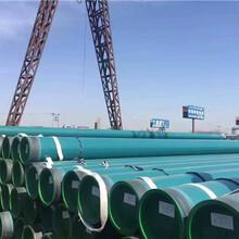 玉溪最便宜的防腐钢管多少钱一米-价格(新闻介绍)图片