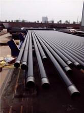 重庆哪里生产的地埋保温钢管便宜-$新闻资讯图片