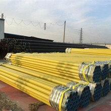 张家界哪里生产的3PE防腐钢管好-价格(新闻介绍)图片