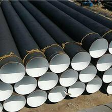 遂宁聚氨酯发泡保温钢管厂家(新闻介绍)图片
