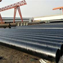 蚌埠地埋保温钢管厂家-新闻报道图片
