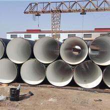 重庆污水专用3PE防腐钢管厂家(新闻介绍)图片