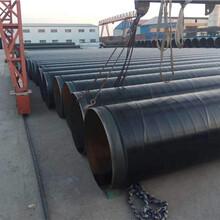 三亚普通级3PE防腐钢管生产厂家(全国直销)图片