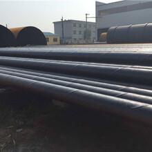 十堰3PE防腐燃气钢管价格(货到付款)图片