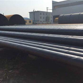 松原生产保温钢管的基地在哪里-$保温推荐