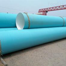 河源内环氧外3pe防腐钢管厂家<厂家介绍>图片