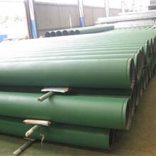 定西3PE防腐无缝钢管生产厂家(全国直销)图片