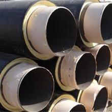 宜宾城市供暖保温钢管厂家(新闻介绍)图片