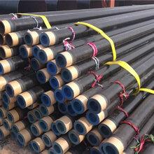 白山哪里有生產保溫鋼管的廠家-廠家-新聞咨詢)圖片