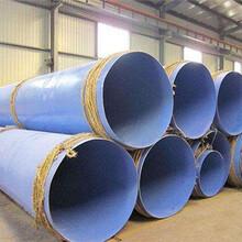 遵义3pe防腐钢管价格(货到付款)图片