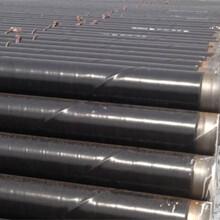 湖州TPEP防腐钢管厂家<厂家介绍>图片