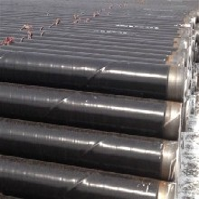 鎮江最貴的保溫鋼管多少錢一米-$新聞資訊圖片