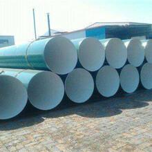 陕西排水专用保温钢管厂家-新闻报道图片