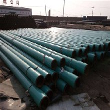 合肥涂塑钢管价格(货到付款)图片