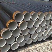 雅安预制直埋保温钢管生产厂家(货到付款)图片