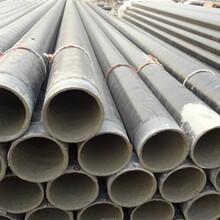 枣庄涂塑钢管厂家-新闻报道图片