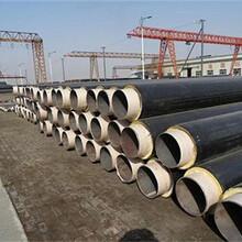 凉山保温钢管多少钱一米-价格(新闻介绍)图片