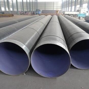 安康3PE矿用防腐钢管厂家-报道