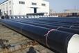 东莞加强级3pe防螺旋钢管厂家-报道