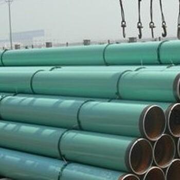 三亚IPN8710防腐钢管厂家-报道