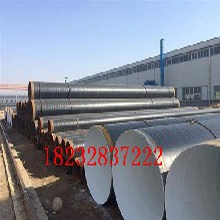 德阳哪里有生产保温钢管厂家价格%质量参数%百优质推荐图片