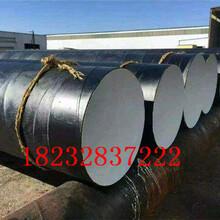 铁岭加强级环氧煤沥青防腐钢管介绍%规格%(制造工艺)图片