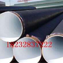 哈尔滨/保温钢管制造商厂家%价格√迎接中华人民共和国70周年国庆!图片