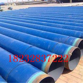 辽宁污水处理3PE防腐钢管生产厂家(电话)&工程√(制造工艺)