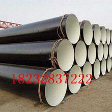 大理DN环氧煤沥青防腐钢管生产厂家%价格推荐图片