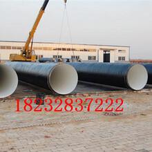 台州/预制保温钢管厂家%价格√迎接中华人民共和国70周年国庆!图片