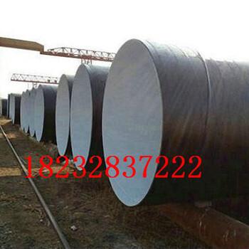 宁波电力涂塑穿线管厂家价格特别介绍